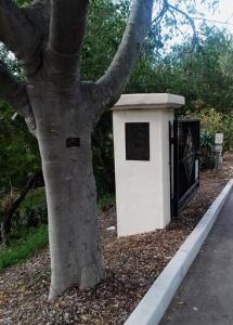 Franceschi Gate